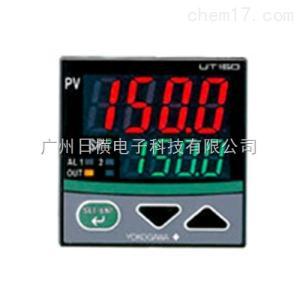 UT150-RV/RET温度调节器日本横河YOKOGAWA