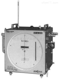 W-NK-2.5A濕式氣體流量計日本品川SINAGAWA