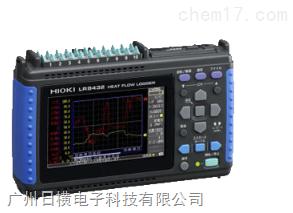 Z5008 LR8432 热流数据采集仪专用日置热传导性双面胶带