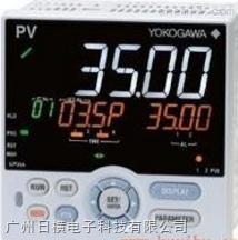 UT35A-000-10-00 日本橫河YOKOGAWA PH電極 FU20-10-T1-NPT