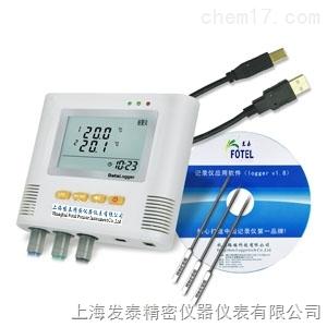 L93-4L 四通道温度记录仪L93-4L,多路超低温温度记录仪,冰箱温度记录仪 智能土壤温度监测