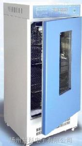 SPX/YSPX 供应数码/液晶70L/150L/250L生化培养箱