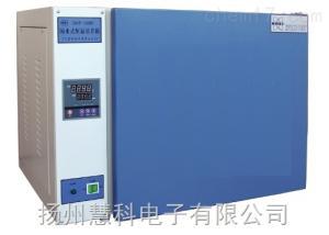 GHP 隔水式恒溫培養箱廠家