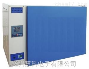 GHP 水套式加熱恒溫培養箱