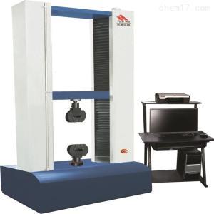 TH5000 金属、橡胶、塑料、钢材拉力机