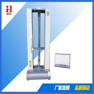TH-5000 电子万能试验机