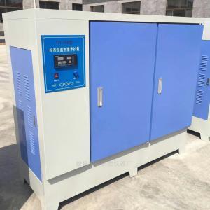 YH-60B凝土试块标准恒温恒湿养护箱