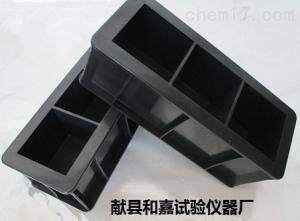 混凝土壓力試模ISO,混凝土抗壓試模,成型試模,塑料試模