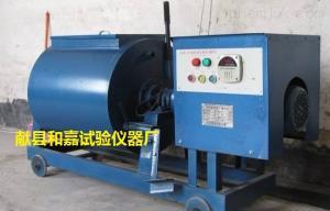 HJW-60 HJW-60型砼搅拌机,砼混凝土单卧轴搅拌机