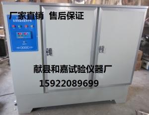 超声波加湿器|养护箱加湿器