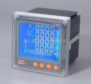 三相交流电压表SX口-3V
