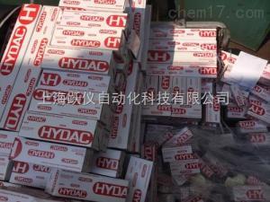 德國特價供應賀德克HYDAC壓力傳感器廠家熱銷