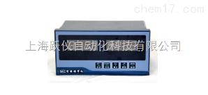 YKJ-XMTA-9000智能双输入显示调节仪