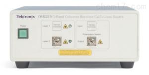 OM2210 OM2210相干光接收机校准源分析仪