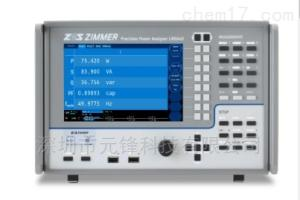 高精度 功率分析仪LMG640