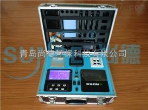 SN-200Y-9 便携式野外应急水质多参数快速测定仪