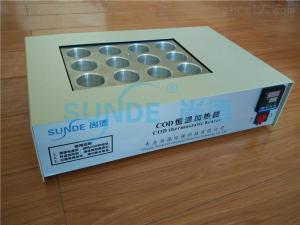 JR-9012 COD恒温加热器/COD自动消解回流仪JR-9012