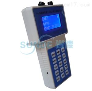 SN-F604 三合一手持式激光粉尘仪(PM2.5/PM10/TSP同时检测)
