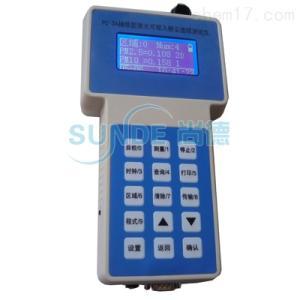 SN-F603 TSP全尘浓度检测仪/手持式激光粉尘仪(TSP单测)