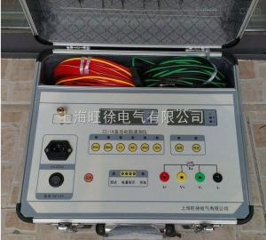 大量供应ZGY-1A型高精度直流电阻测试仪