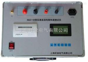 DL66-3391 变压器直流电阻测试仪型号
