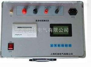 JK-20直流电阻快速测量仪