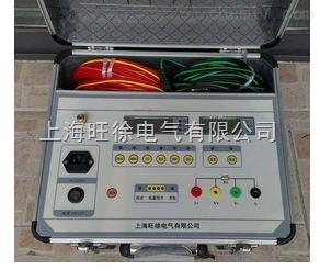 ZGY-1A直流电阻快速测量仪