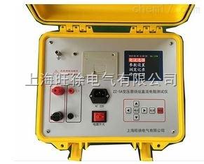 ZZ-5A直流电阻快速测量仪