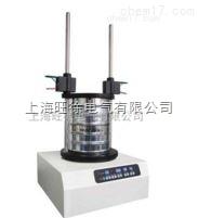 重慶旺徐電氣特價 ST-A100振動篩分儀