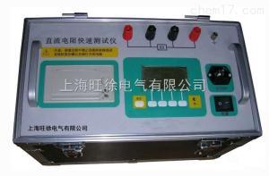 上海旺徐特价供应 ZZC-20A直流电阻快速测量仪