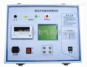 LCZK36III高压开关真空度测量仪