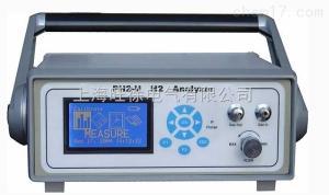 DNH2-L型氫氣純度分析儀
