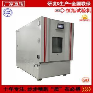 HJ-1200 恒旭/HENGXU甲醛气候检测仪