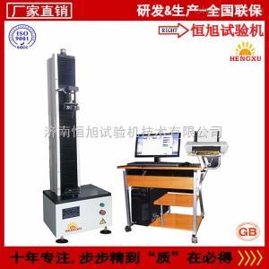 HDW-01 微机控制电子拉力试验机