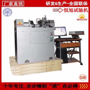 M M-200 恒旭/HENGXU多功能塑料摩擦试验机