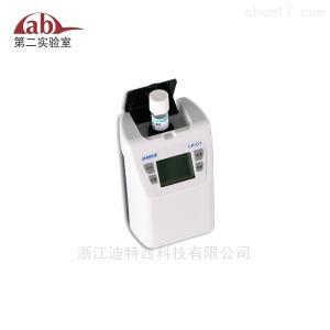 LH-C 系列便携式水质检测仪 水质分析仪