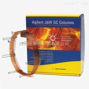 30m×0.32mm×0.5um agilent安捷伦CP8763I_CP-Wax 52 CB聚乙二醇(PEG) 气相色谱柱