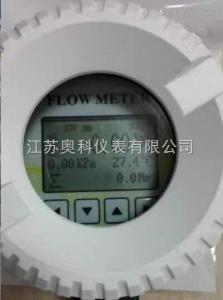 工業天然氣專用流量計特價