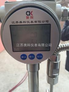 高炉煤气流量计