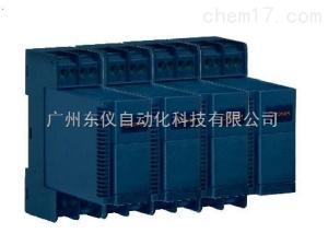 DPP-101信号隔离器