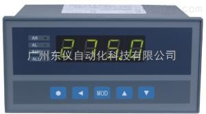 XSE/A-H1IV1单通道智能显示控制仪表