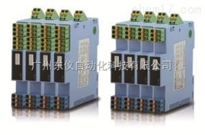 KL-F720 二入二出無源電流信號隔離器