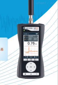 SMP620 高压线电磁辐射检测波控手持式SMP620电磁辐射检测仪