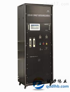 LD-1200 激光前散射原理LD-1200低浓度烟尘连续颗粒物浓度监测仪环保专用