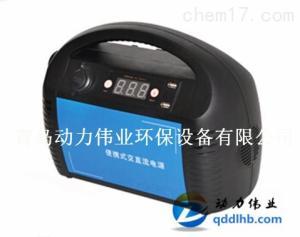 DL-G50便攜式智能交直流移動電源廠家現貨直銷,耐電有多長時間