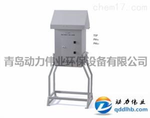 四川环保局中标大流量TSP采样器价格DL-6100D空气质量苯并芘采样器