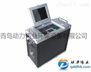 DL-6026 NDIR非分散紅外原理DL-6026型紅外煙氣檢測儀 紫外差分DOAS區別