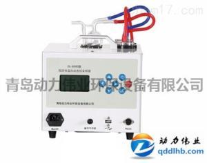 DL-6000(M) 环境大气采样器DL-6000(M)型民用建筑大气采样器