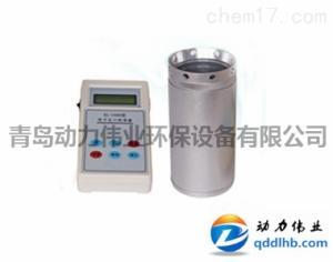 DL-1000型 如何标定校准大流量采样器DL-1000型电子孔口流量校准仪