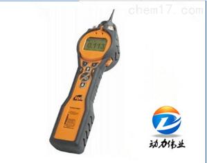 英國離子PCT-LB-03鋰電健康安全型PPBVOC檢測儀